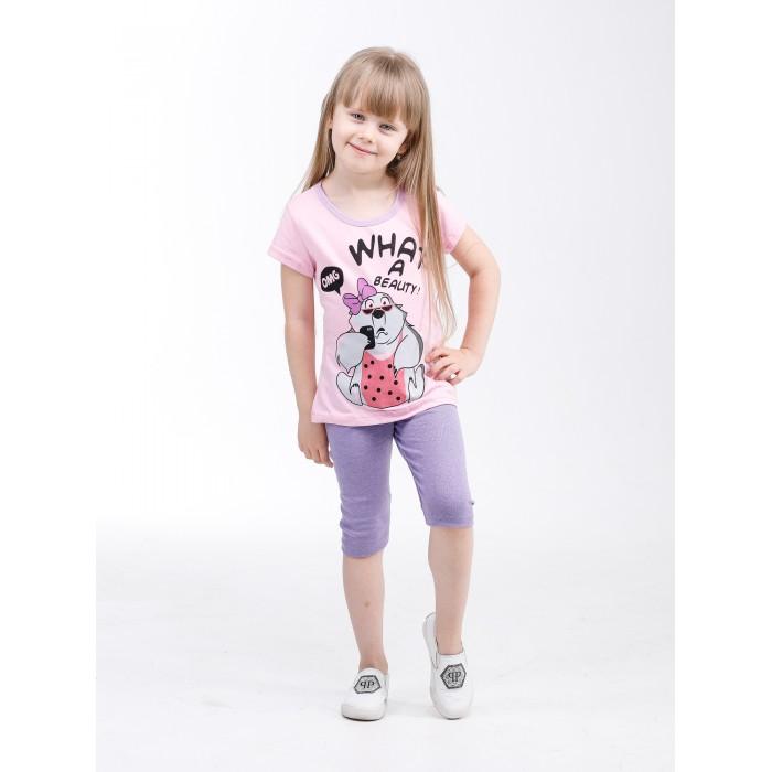 Комплекты детской одежды Babycollection Комплект для девочки Красотка