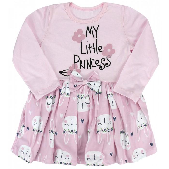 Babycollection Платье для девочки Сонный единорог