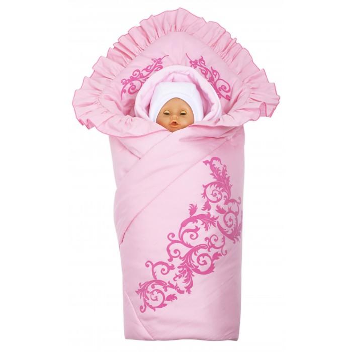 Детская одежда , Комплекты на выписку Babyglory Ажур зима (3 предмета) арт: 380149 -  Комплекты на выписку