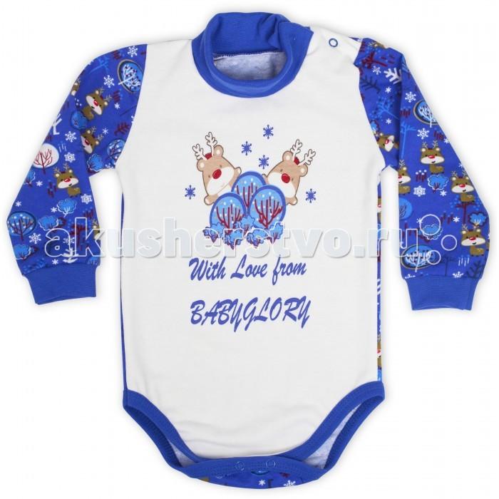 Боди и песочники Babyglory Боди водолазка для мальчика Сказка