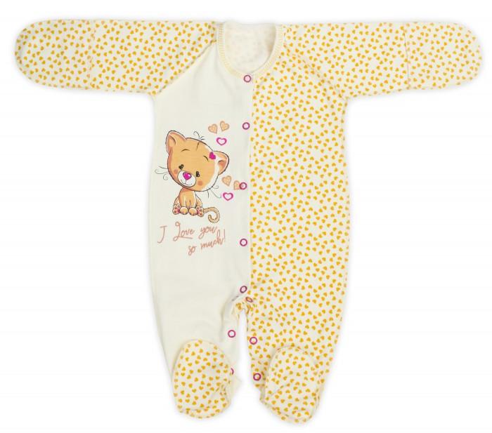 Комбинезоны и полукомбинезоны Babyglory Комбинезон для девочки Карамелька KM002 карамелька для малышей