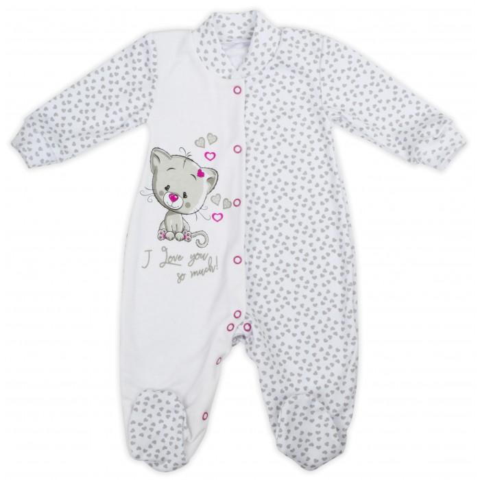 Комбинезоны и полукомбинезоны Babyglory Комбинезон для девочки Карамелька KM003 карамелька для малышей