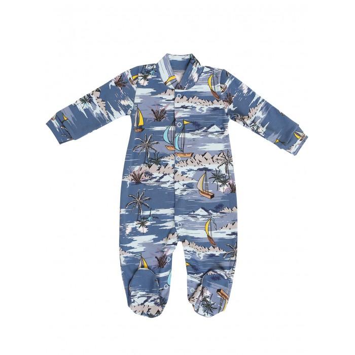 Babyglory Комбинезон для мальчика Капитан