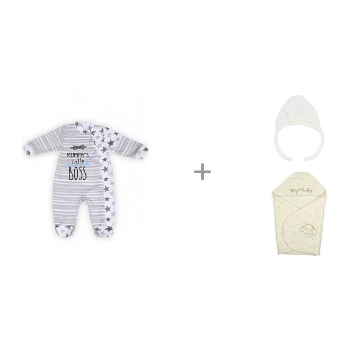 Babyglory Комбинезон Little Boss с чепчиком Фрешстайл и конвертом-одеялом Forest Tiny-winy