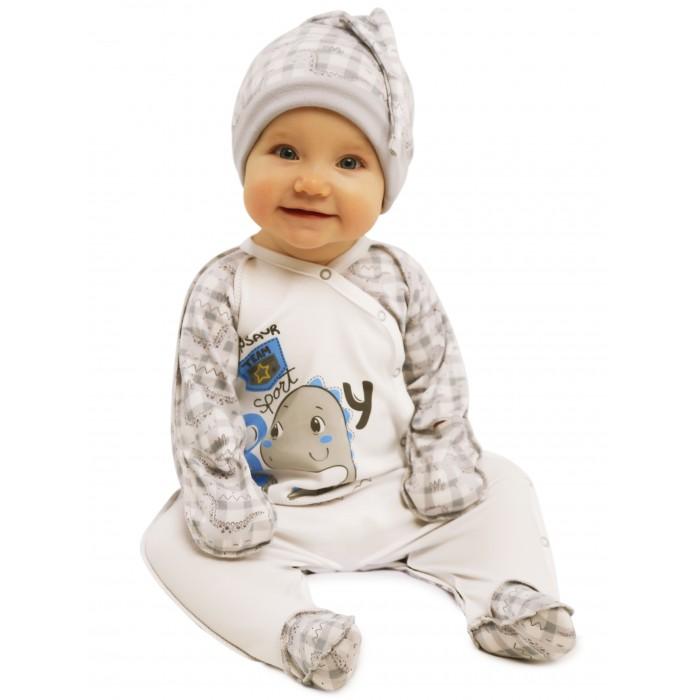 Babyglory Комбинезон Клеточка-Дино KL001