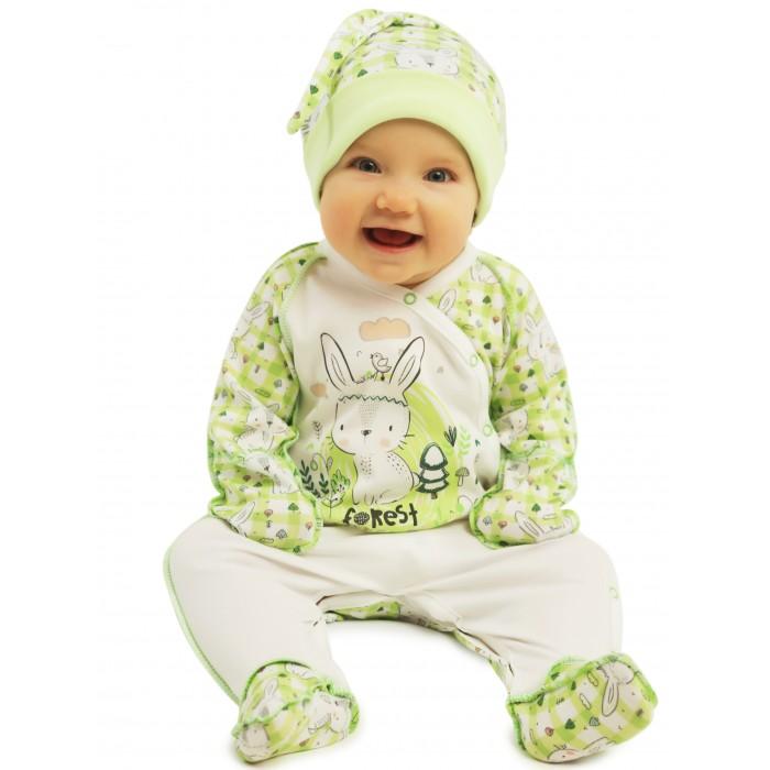 Babyglory Комбинезон Клеточка-Зая KL001