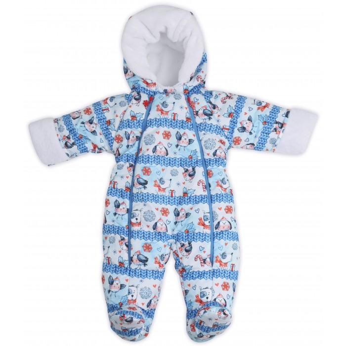 Babyglory Комбинезон Snowball