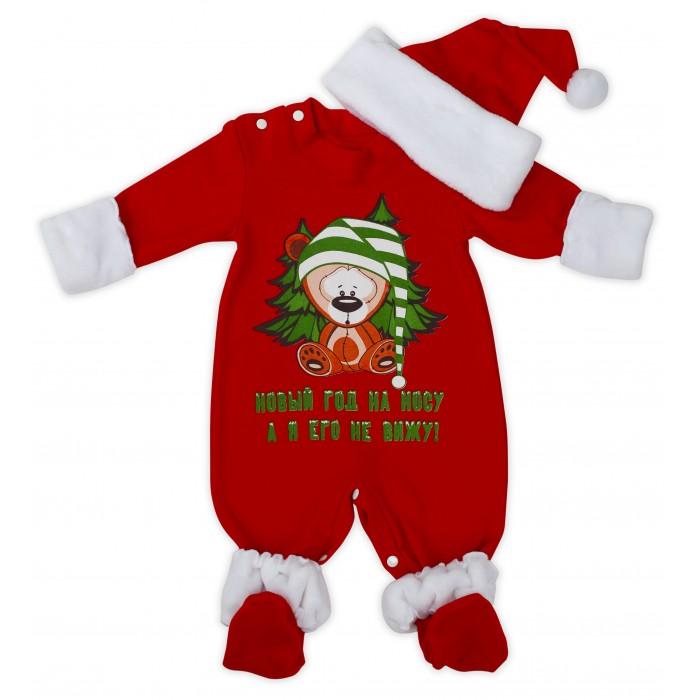 Купить Боди, песочники, комбинезоны, Babyglory Комплект детский комбинезон и шапочка Новогодний