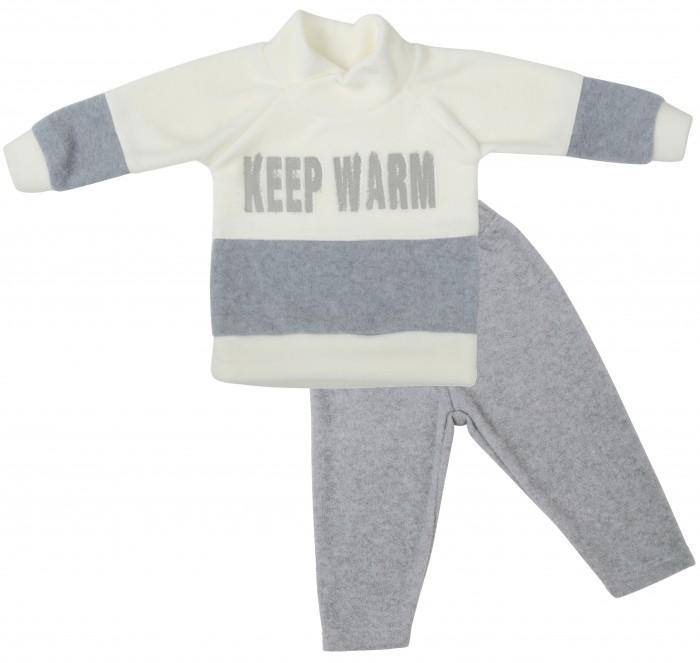 Комплекты детской одежды Babyglory Комплект детский Нордик 3d пазл expetro голова благородного оленя 10640