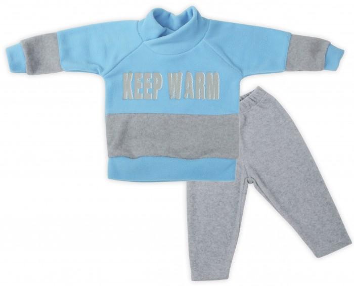 Комплекты детской одежды Babyglory Комплект детский Нордик manai комплект детский