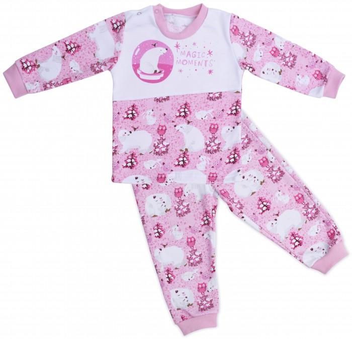 зимние комбинезоны и комплекты Комплекты детской одежды Babyglory Комплект для девочки Волшебные моменты