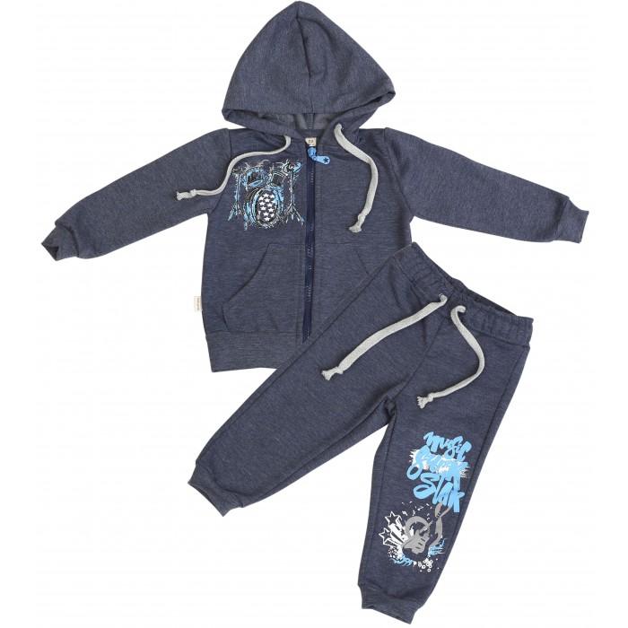 Комплекты детской одежды Babyglory Комплект для мальчика SuperStar комплекты детской одежды rodeng комплект для мальчика r1138