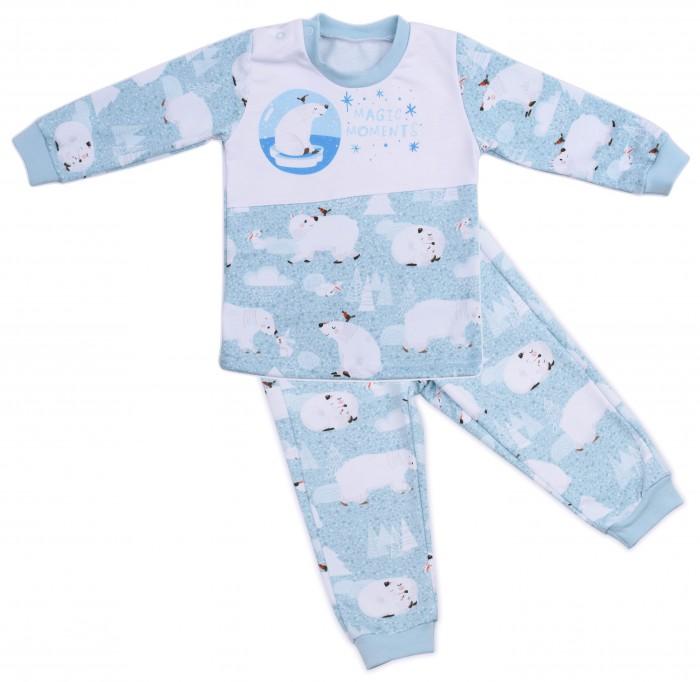 зимние комбинезоны и комплекты Комплекты детской одежды Babyglory Комплект для мальчика Волшебные моменты