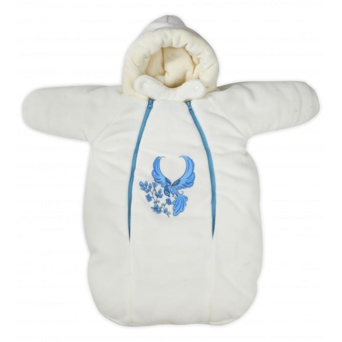 Детская одежда , Комплекты на выписку Babyglory Вдохновение K030 арт: 415454 -  Комплекты на выписку