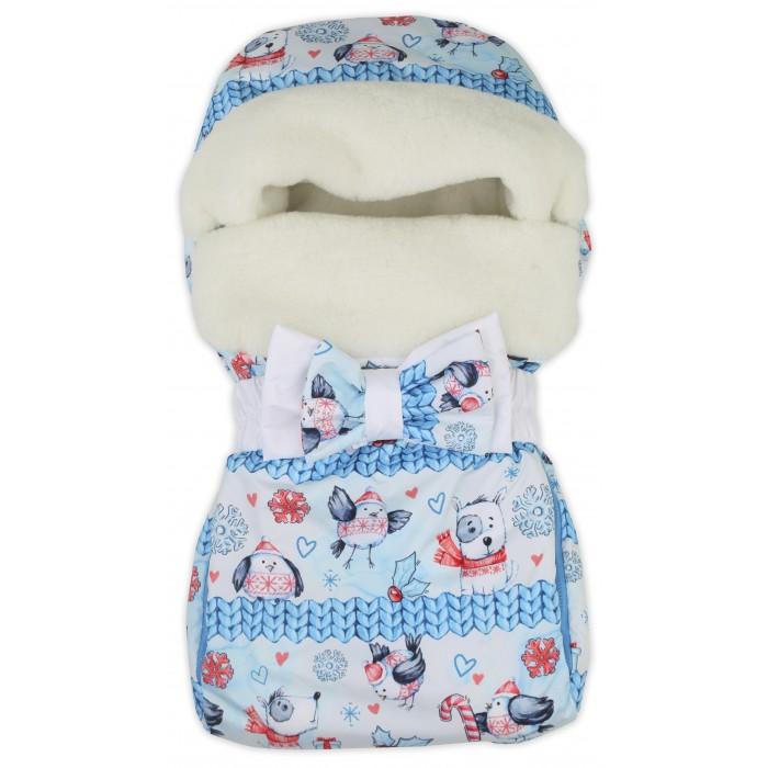 Babyglory Конверт меховой Snowball