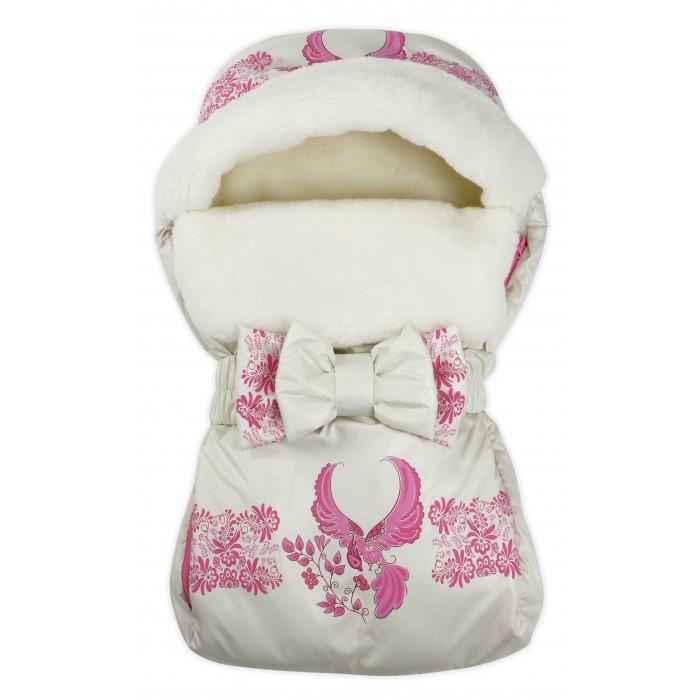 Детская одежда , Конверты на выписку Babyglory Конверт меховой Вдохновение арт: 415419 -  Конверты на выписку