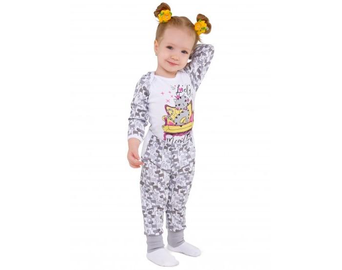 Babyglory Костюм боди и штанишки Kitty Lovely