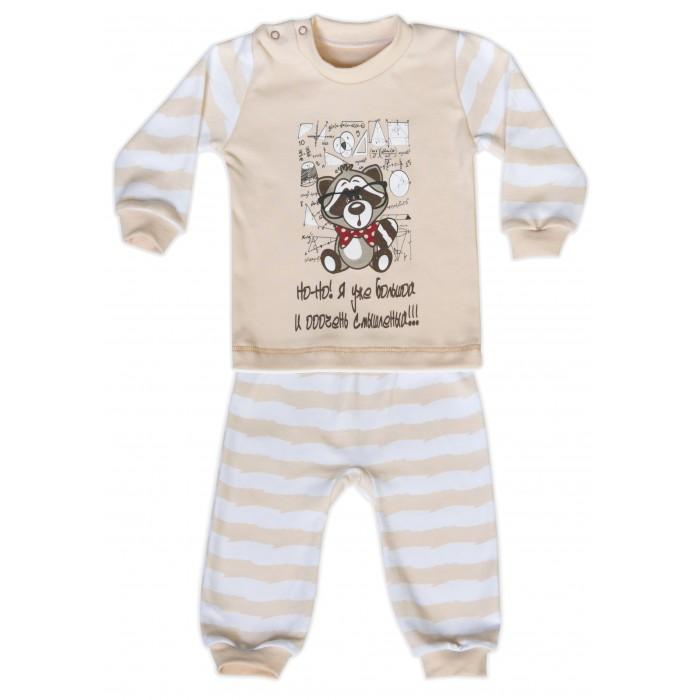 Пижамы и ночные сорочки Babyglory Костюм для мальчика (кофточка и штанишки) Енотик ночные сорочки и рубашки