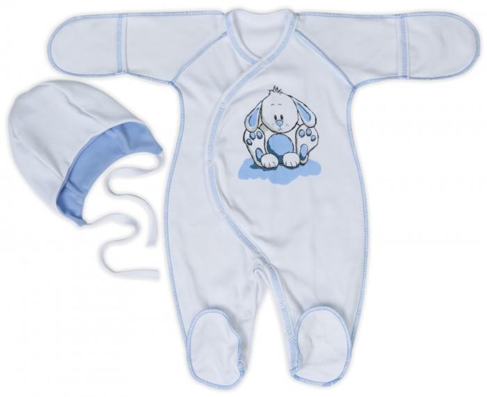 Комплект на выписку Babyglory Непоседа К027