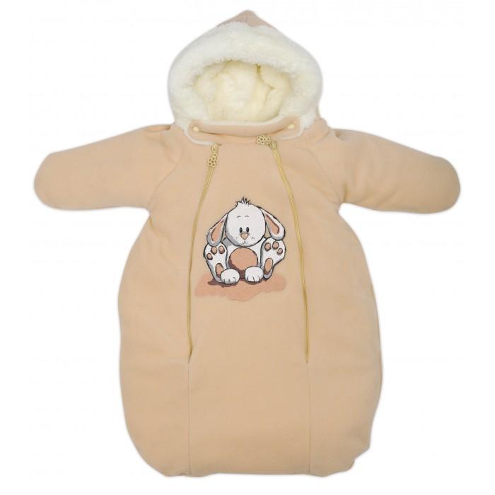 Детская одежда , Комплекты на выписку Babyglory Непоседа весна-осень (2 предмета) арт: 380534 -  Комплекты на выписку