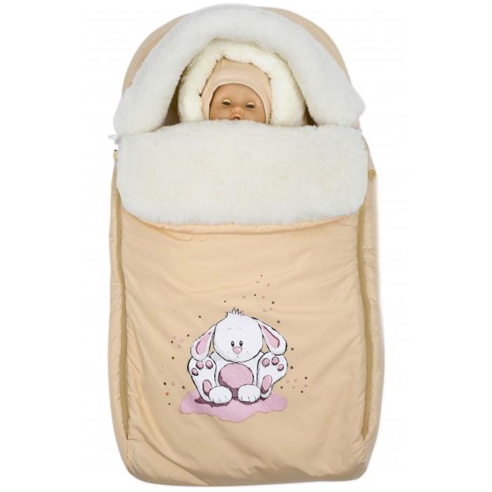 Комплекты на выписку Babyglory Непоседа зима (3 предмета) ленты для конверта новорожденного disney лента на выписку из роддома винни и его друзья