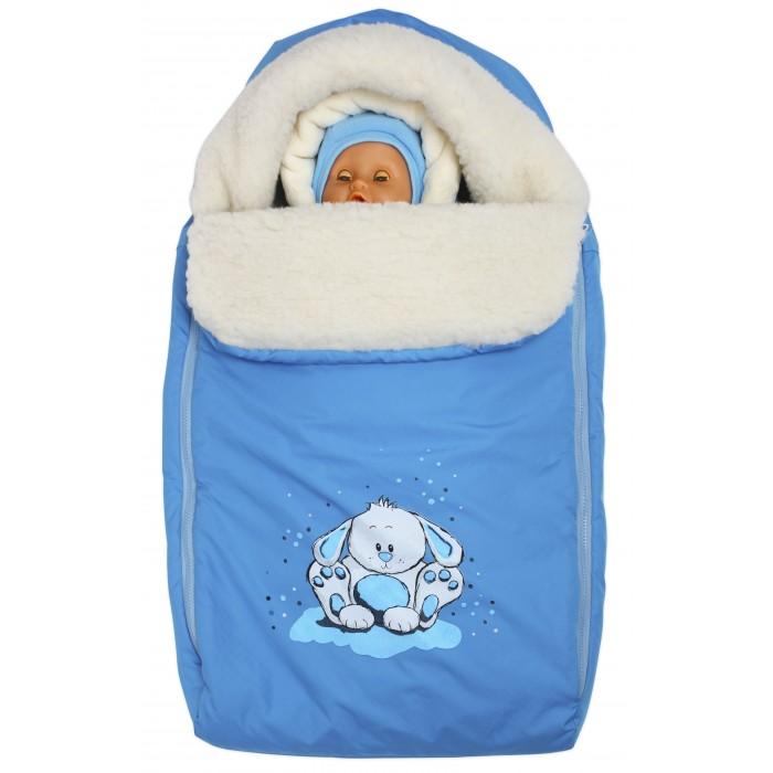 Детская одежда , Комплекты на выписку Babyglory Непоседа зима (3 предмета) арт: 380544 -  Комплекты на выписку