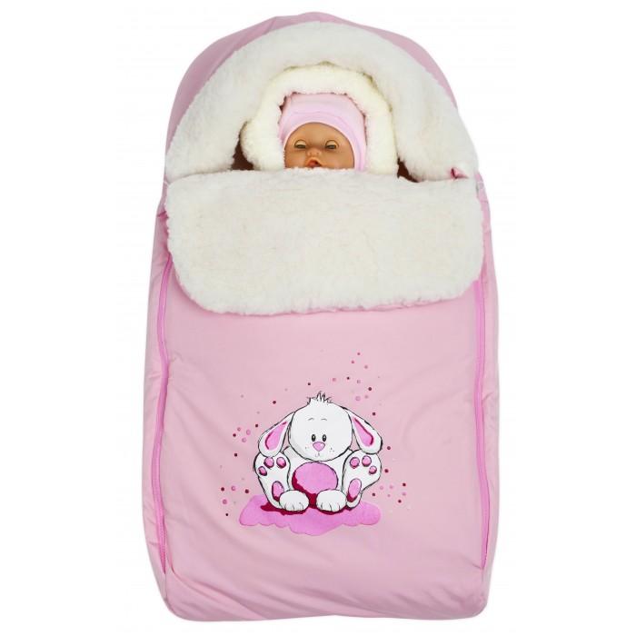 Купить Комплекты на выписку, Комплект на выписку Babyglory Непоседа зима (3 предмета)