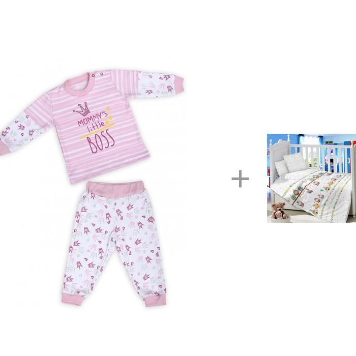 Babyglory Пижама для девочки Little Boss с постельным бельем Папитто 6416