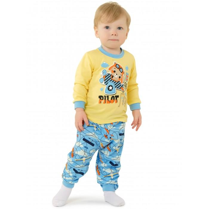 Babyglory Пижама для мальчика Пилоты