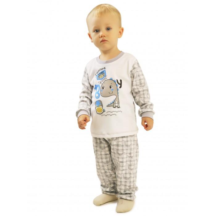 Babyglory Пижама Клеточка-Дино KL005
