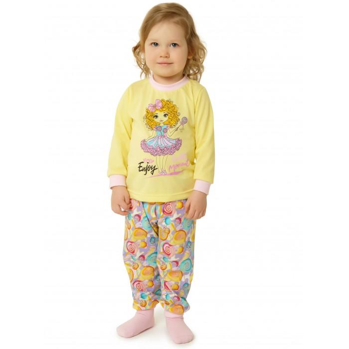 Babyglory Пижама Конфетти