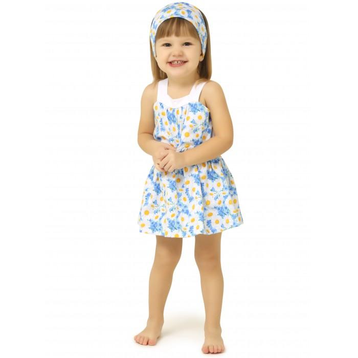 Платья и сарафаны Babyglory Платье для девочки Summer Time STD004