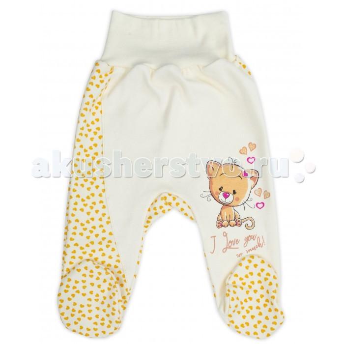 Ползунки Babyglory Ползунки для девочки Карамелька KM005 карамелька для малышей