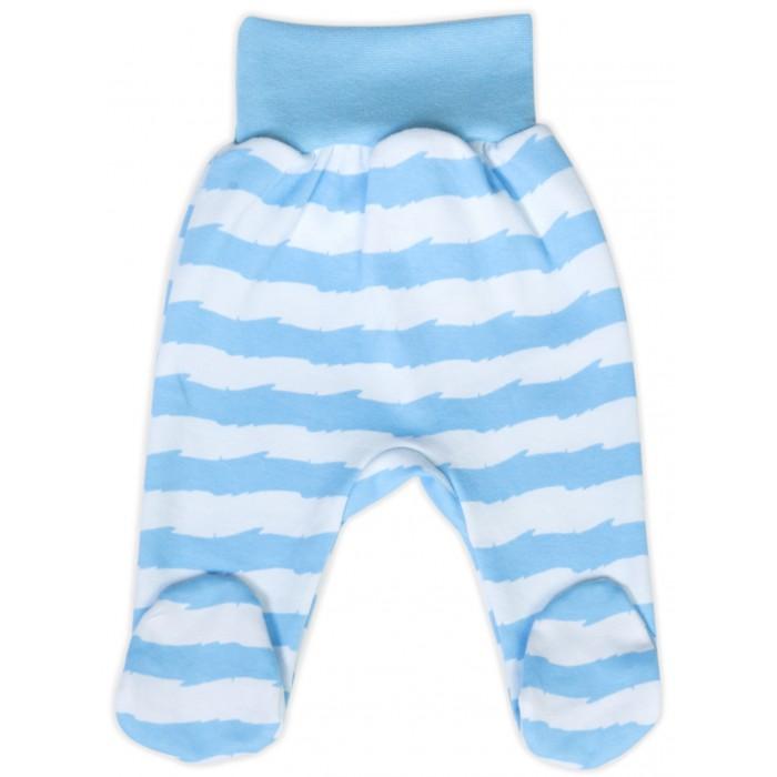 Ползунки Babyglory Ползунки для мальчика Енотик gulliver енотик 14 68620