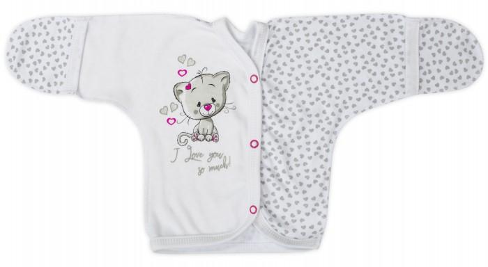 Распашонки и кофточки Babyglory Распашонка для девочки Карамелька KM006