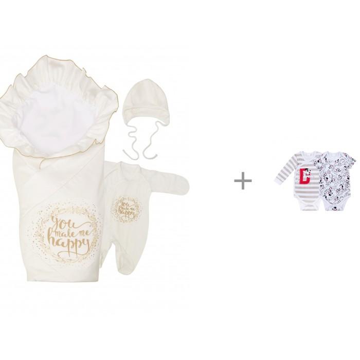 Babyglory Комплект на выписку Счастье лето (4 предмета) с 2-мя боди Playtoday Далматинцы 687805