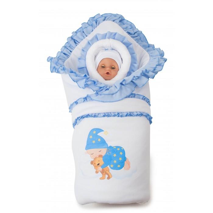 Детская одежда , Комплекты на выписку Babyglory Соня зима (6 предметов) арт: 380114 -  Комплекты на выписку