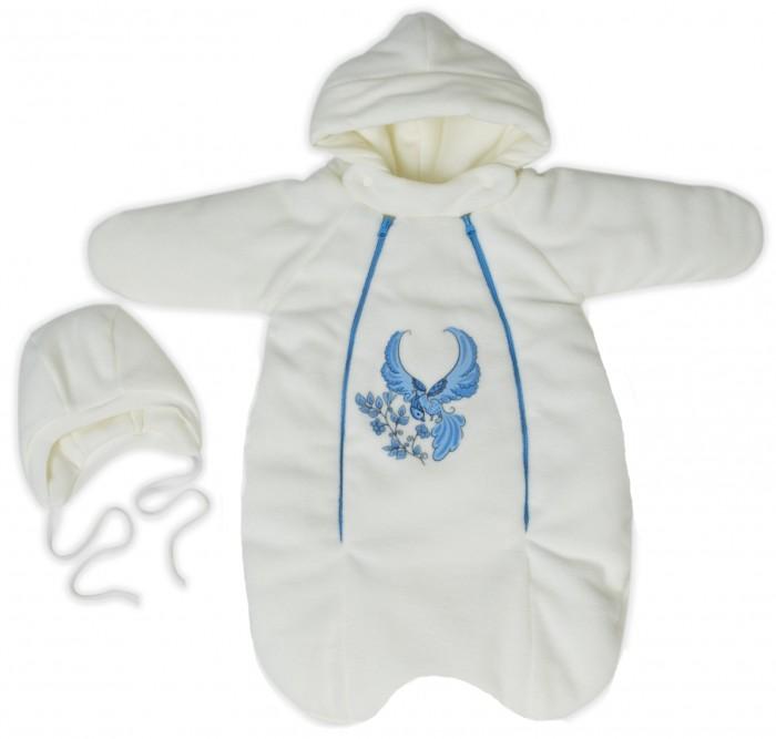 Детская одежда , Комплекты на выписку Babyglory Вдохновение К033 арт: 461716 -  Комплекты на выписку