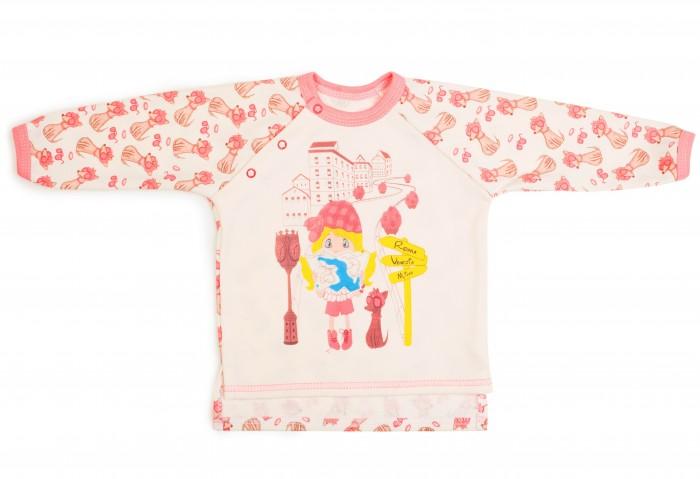 Водолазки и лонгсливы Babyglory Джемпер для девочки Римские каникулы