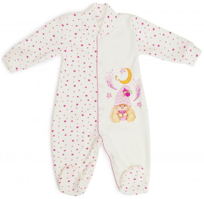 Babyglory Комбинезон длинный рукав Маленький гномик
