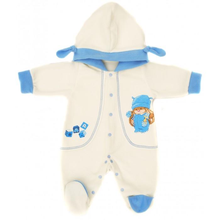 Babyglory Комбинезон Кубик с капюшоном