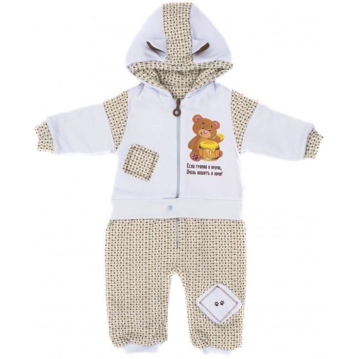 Babyglory Комбинезон на синтепоне с манжетами Надписи
