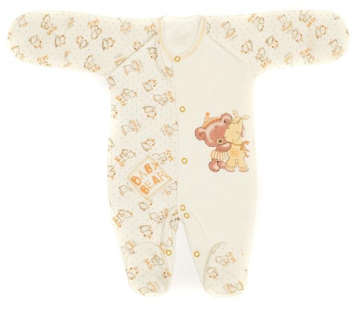 Комбинезоны и полукомбинезоны Babyglory Комбинезон швы наружу Обнимашки литвинова а литвинов с ideal жертвы