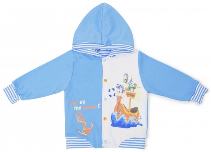 Babyglory Курточка Морские приключения