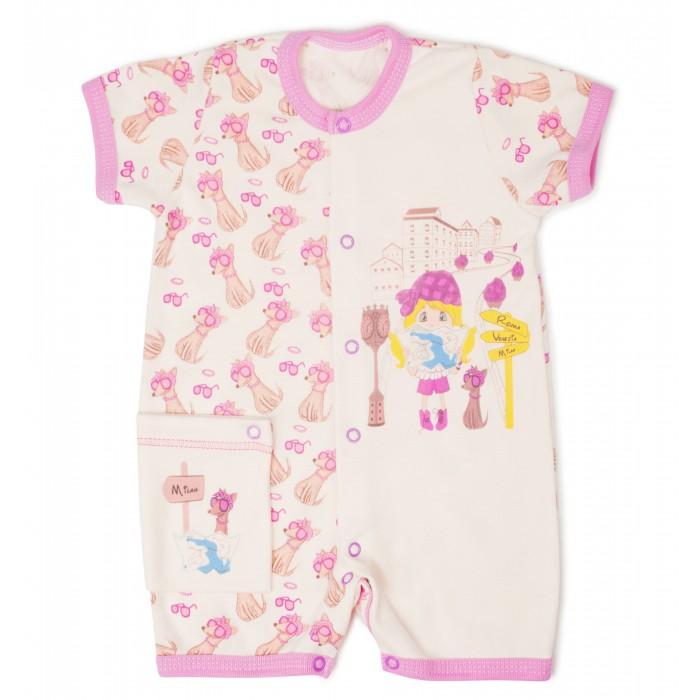 римские каникулы пышная юбка плиссе Боди и песочники Babyglory Песочник для девочки Римские каникулы