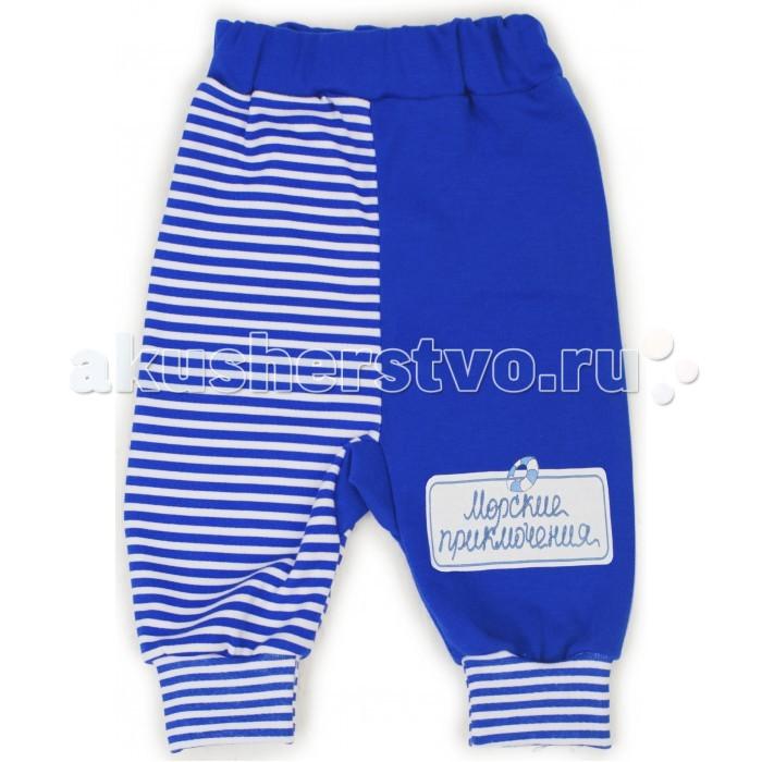 Брюки, джинсы и штанишки Babyglory Штанишки Морские приключения брюки котмаркот штанишки звездное небо