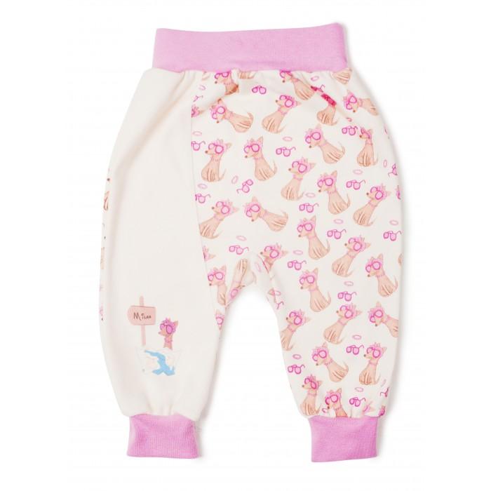 Брюки, джинсы и штанишки Babyglory Штанишки с манжетами для девочки Римские каникулы брюки котмаркот штанишки звездное небо