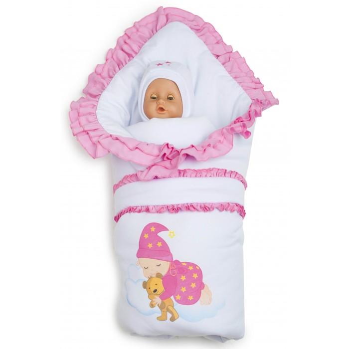 Детская одежда , Комплекты на выписку Babyglory Соня весна-осень (4 предмета) арт: 308689 -  Комплекты на выписку