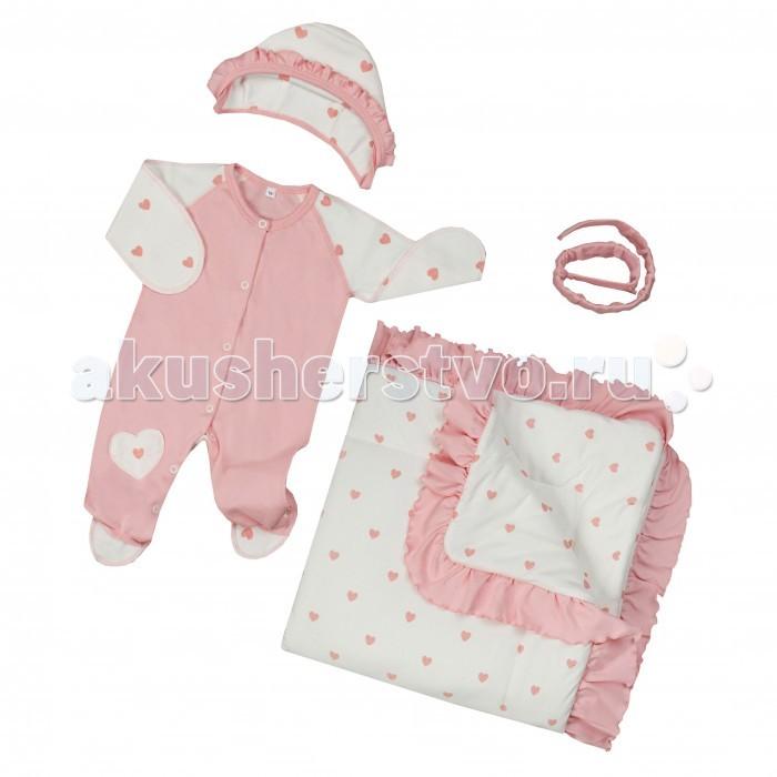 Детская одежда , Комплекты детской одежды Babygold Комплект Сердечки 4 предмета арт: 359184 -  Комплекты детской одежды