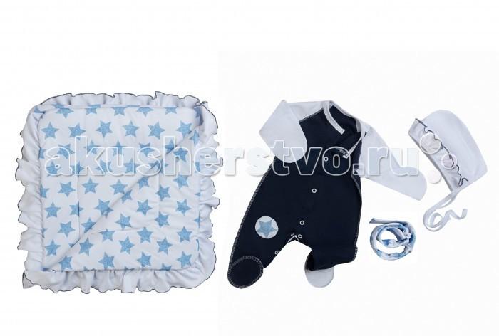 Детская одежда , Комплекты детской одежды Babygold Комплект Звезды 4 предмета арт: 359179 -  Комплекты детской одежды